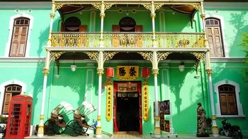 Half-Day George Town Heritage Walking Tour