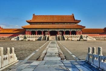 Forbidden City Admission Ticket