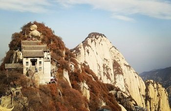 Full Day Tour of Huangshan Mountain Exploration