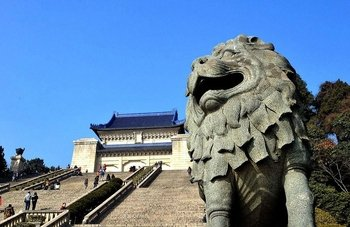 Private Day Tour of Nanjing City Highlights