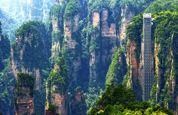 Private Day Trip of Zhangjiajie Forest Park and Glass Bridge