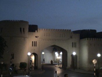 Nizwa Full Day Tour
