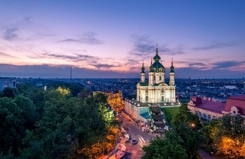 Kiev Private Walking Tour - Best Sights