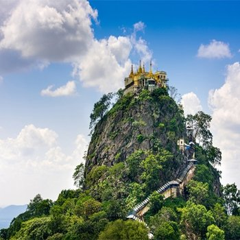 Mount Popa Day Tour from Bagan