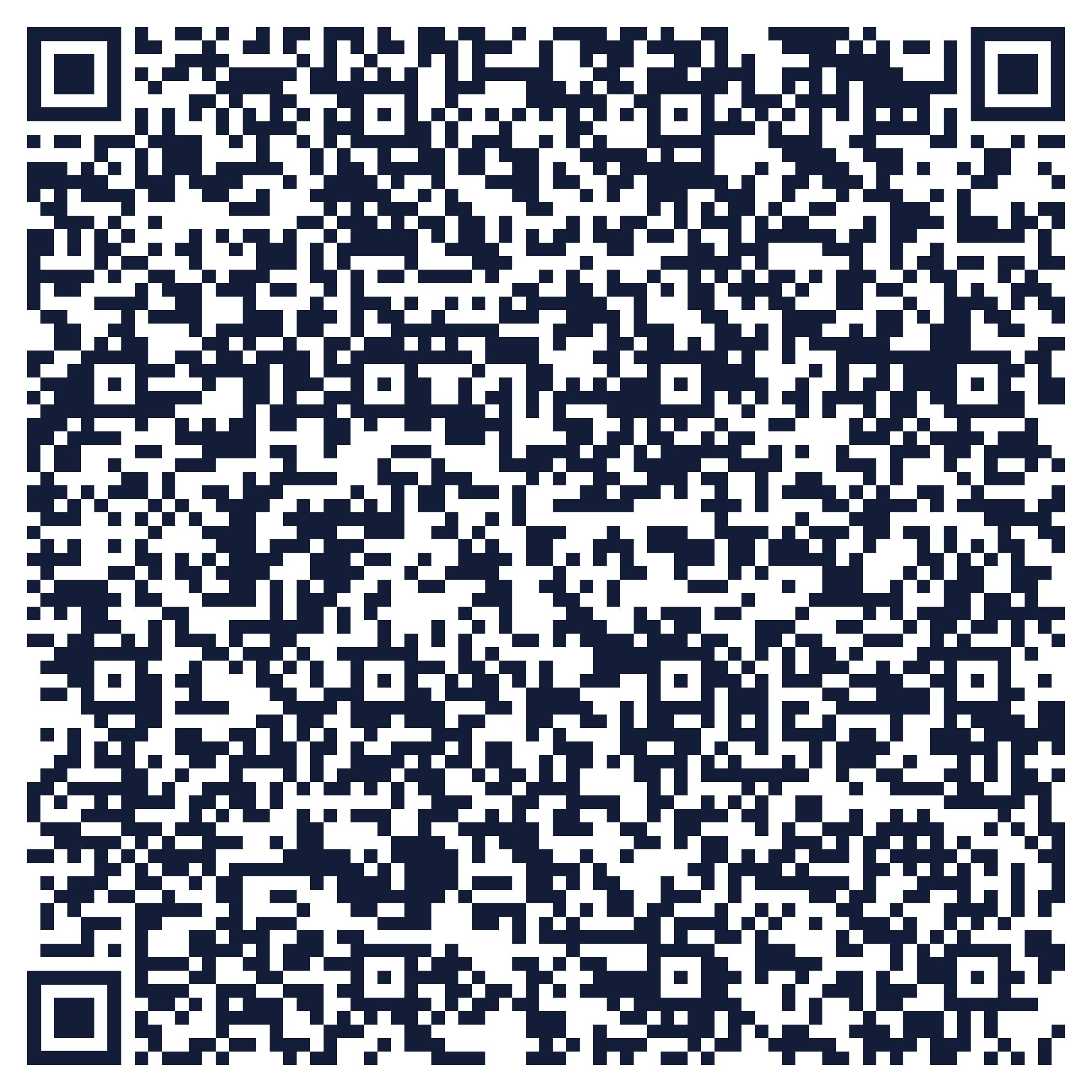 QR 코드 스캔