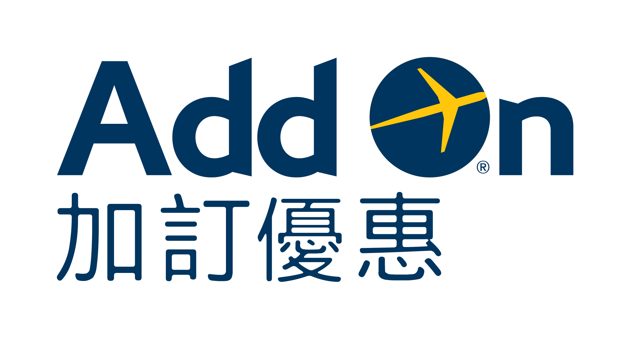 Expedia Add On 加訂優惠