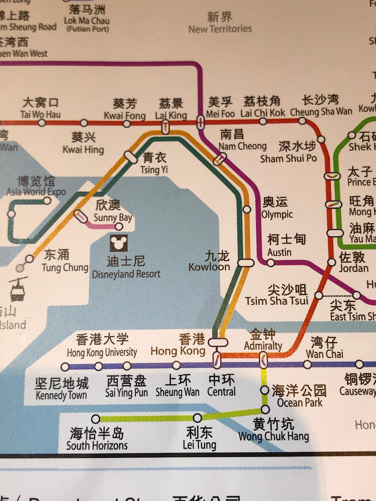Parts of MTR map