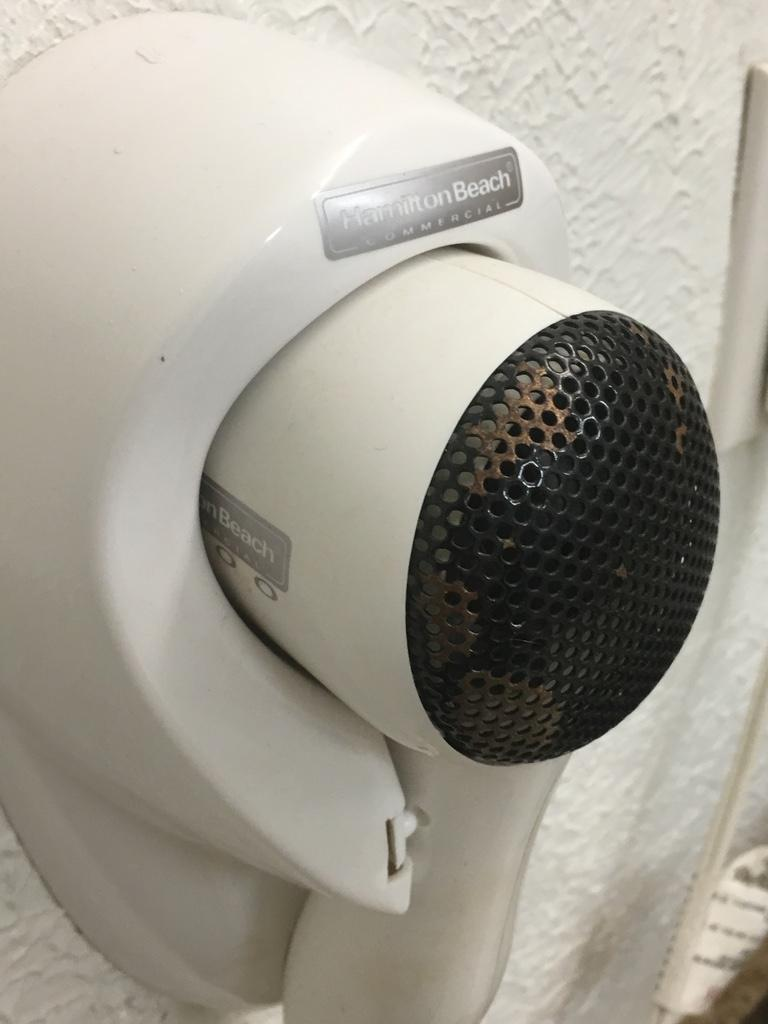 dirty and rusty hair dryer
