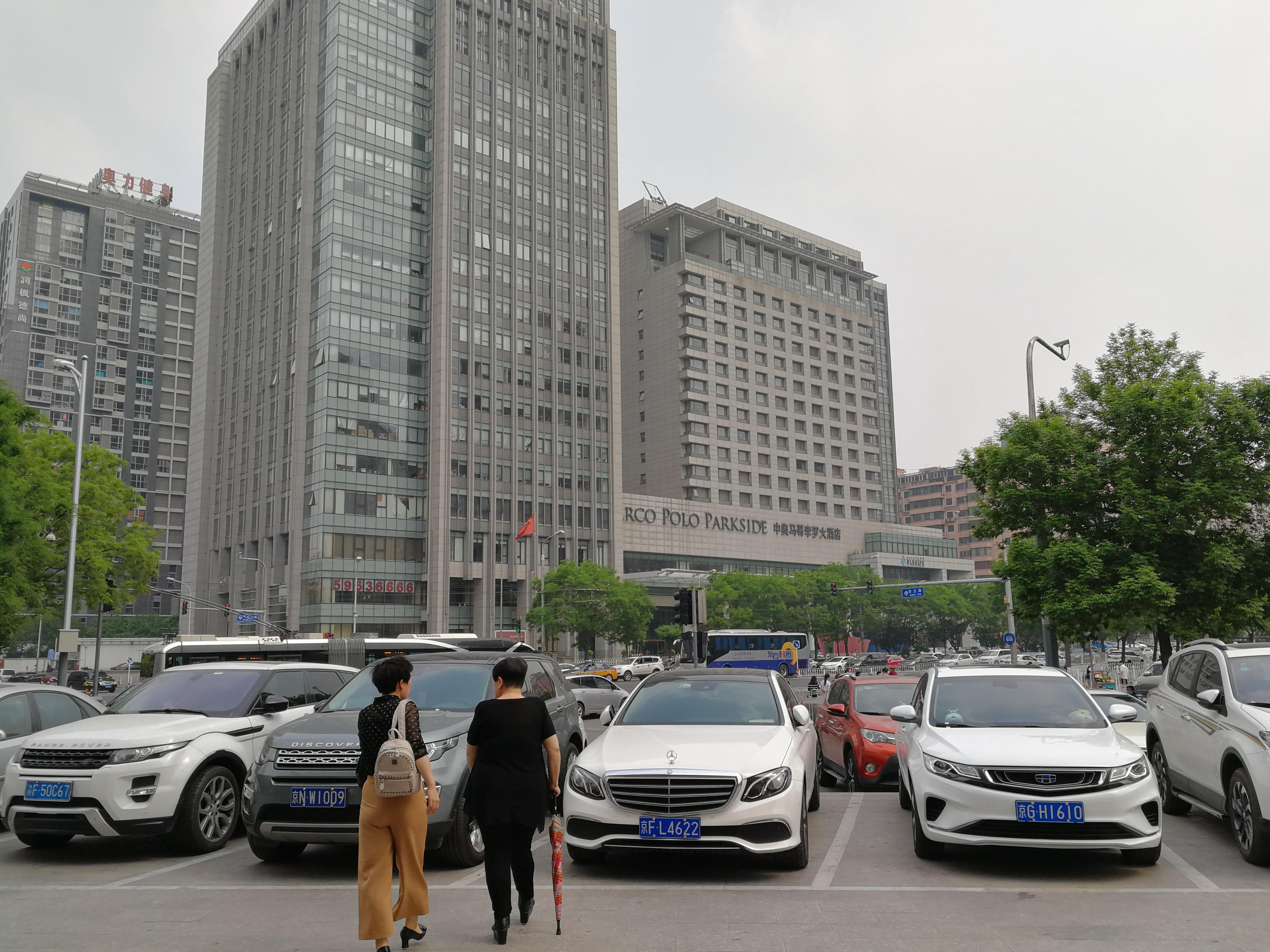 Marco Polo Parkside Beijing 2019 𝗗𝗲𝗮𝗹𝘀 𝗣𝗿𝗼𝗺𝗼𝘁𝗶𝗼𝗻𝘀