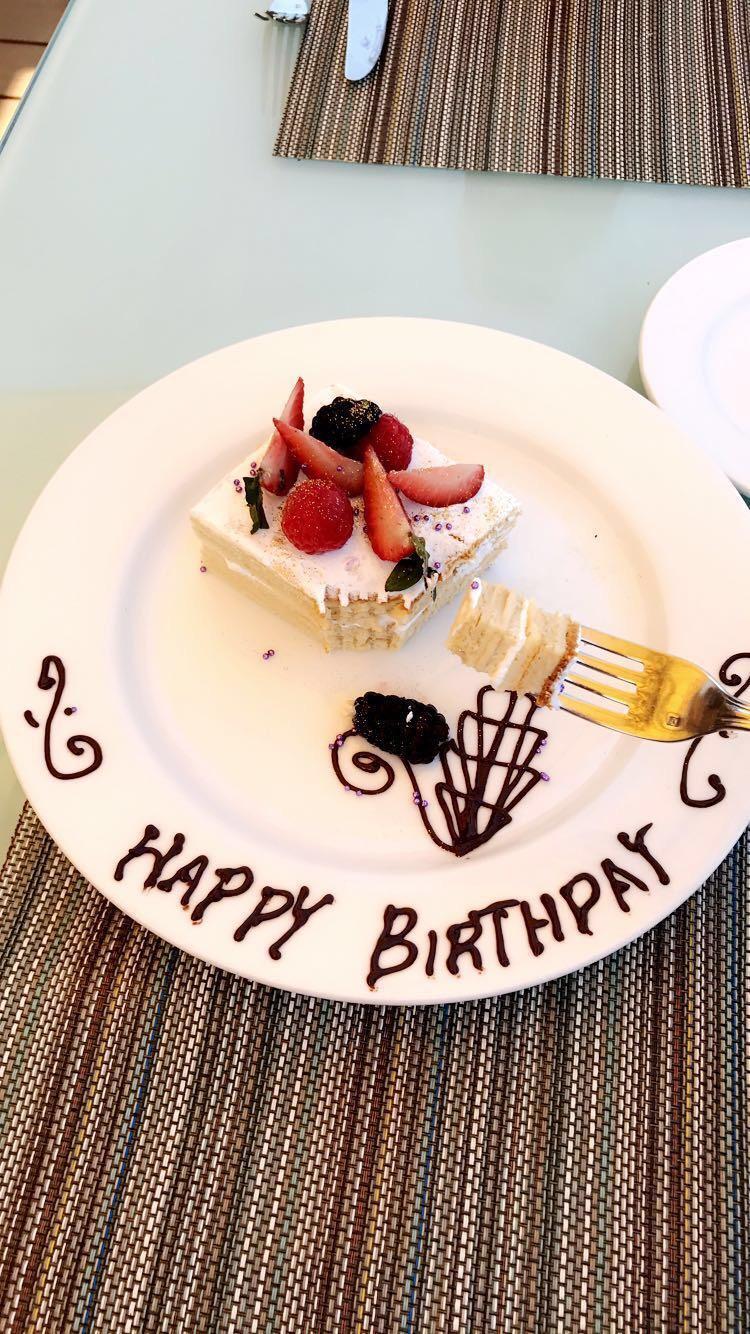 My birthday cake at the hotel was sooooo good!