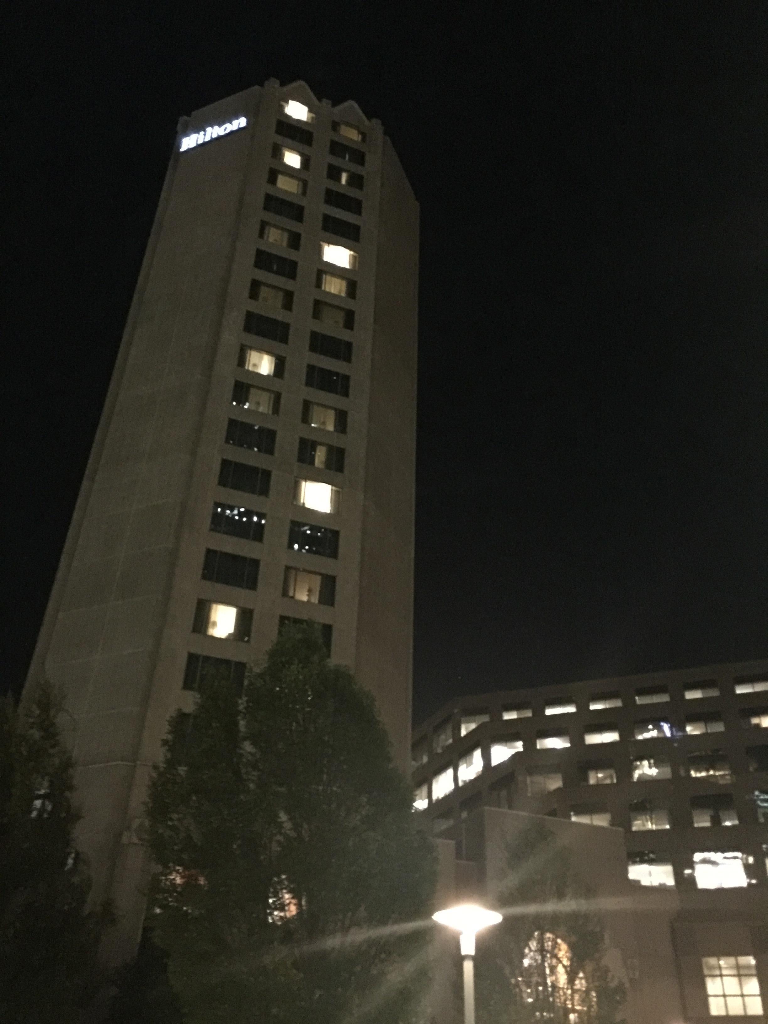 Hilton Center City