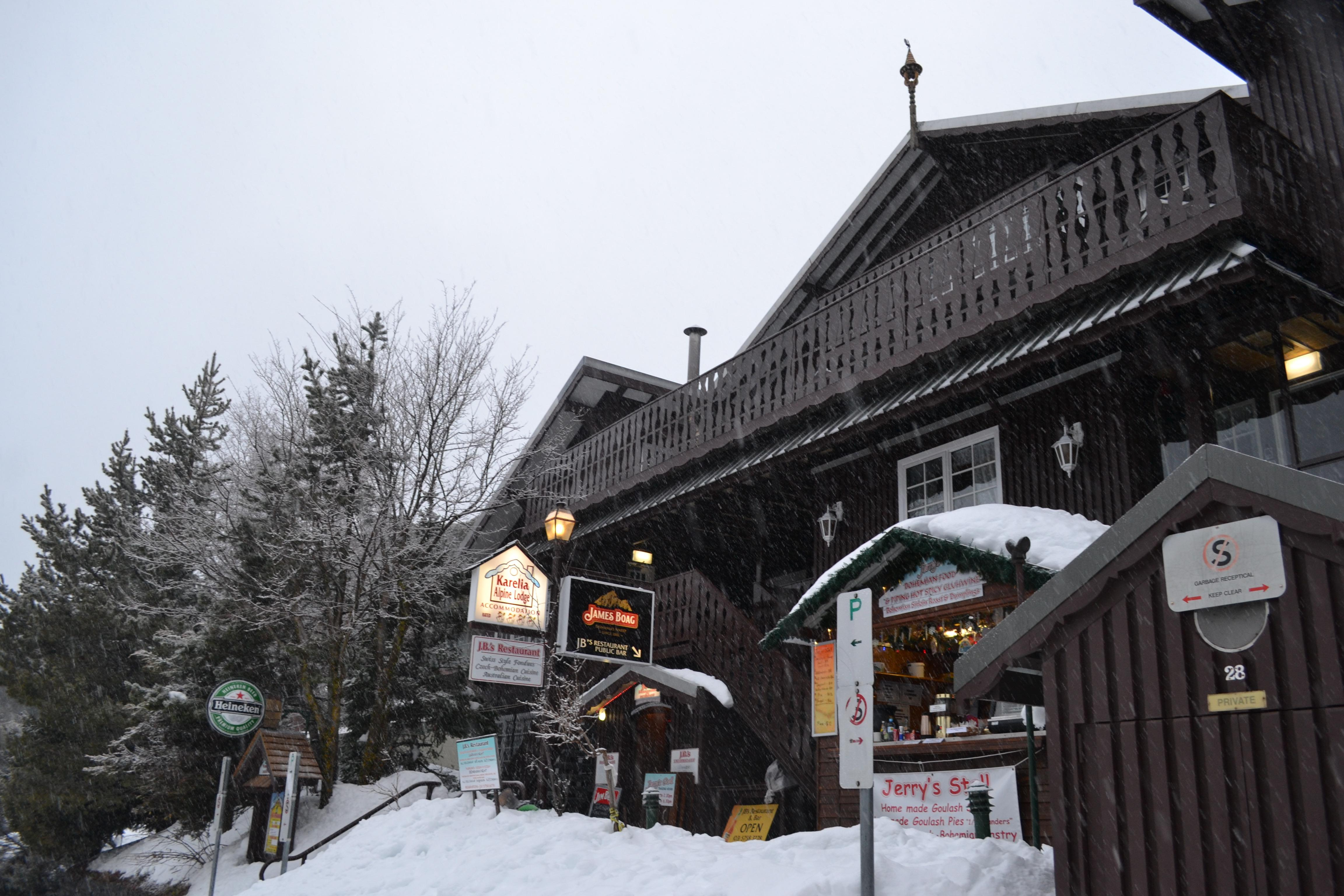 Entrance to Restaurant & Bar