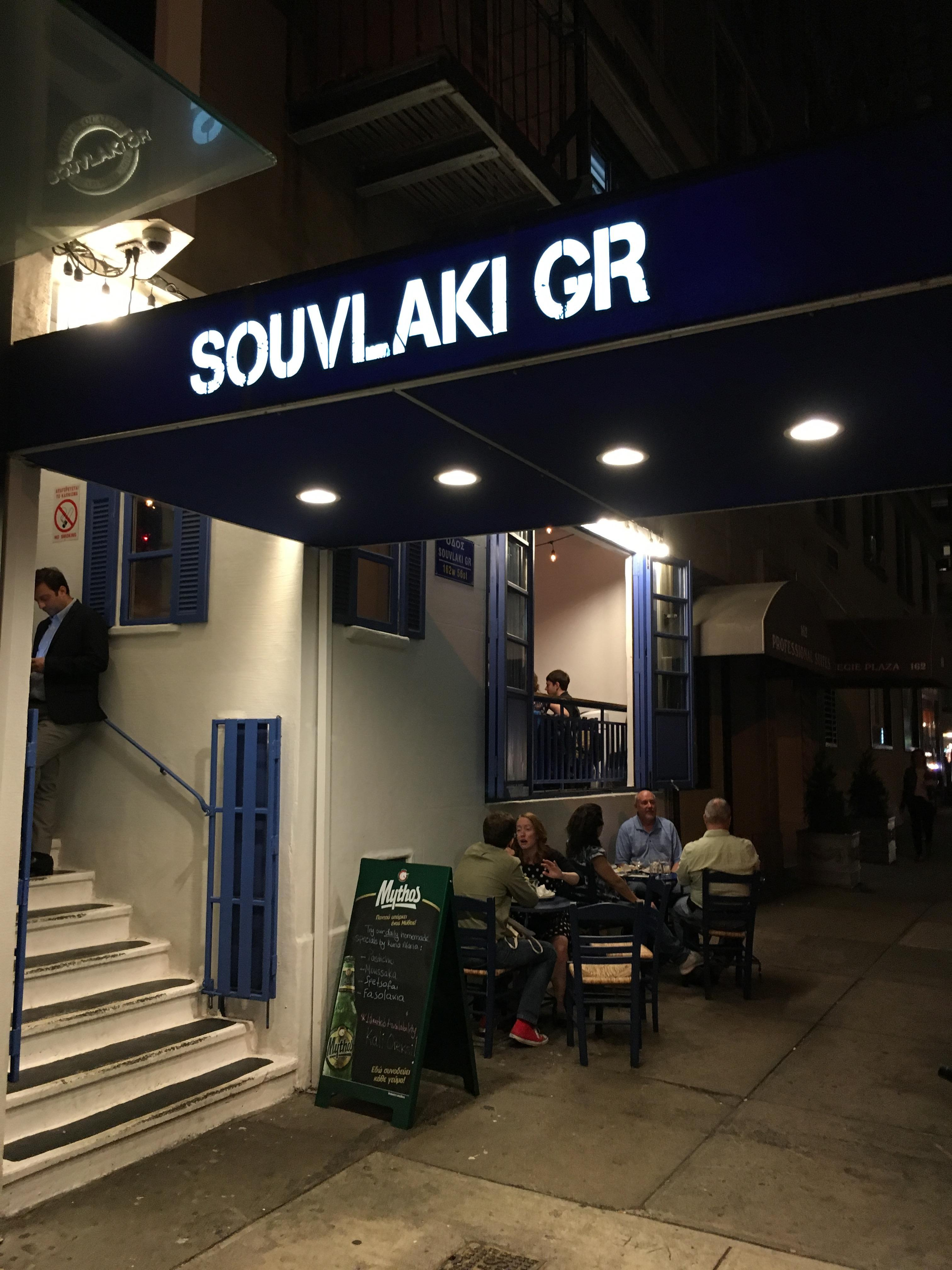 Great spot around the corner from hotel if you like traditional greeek food.