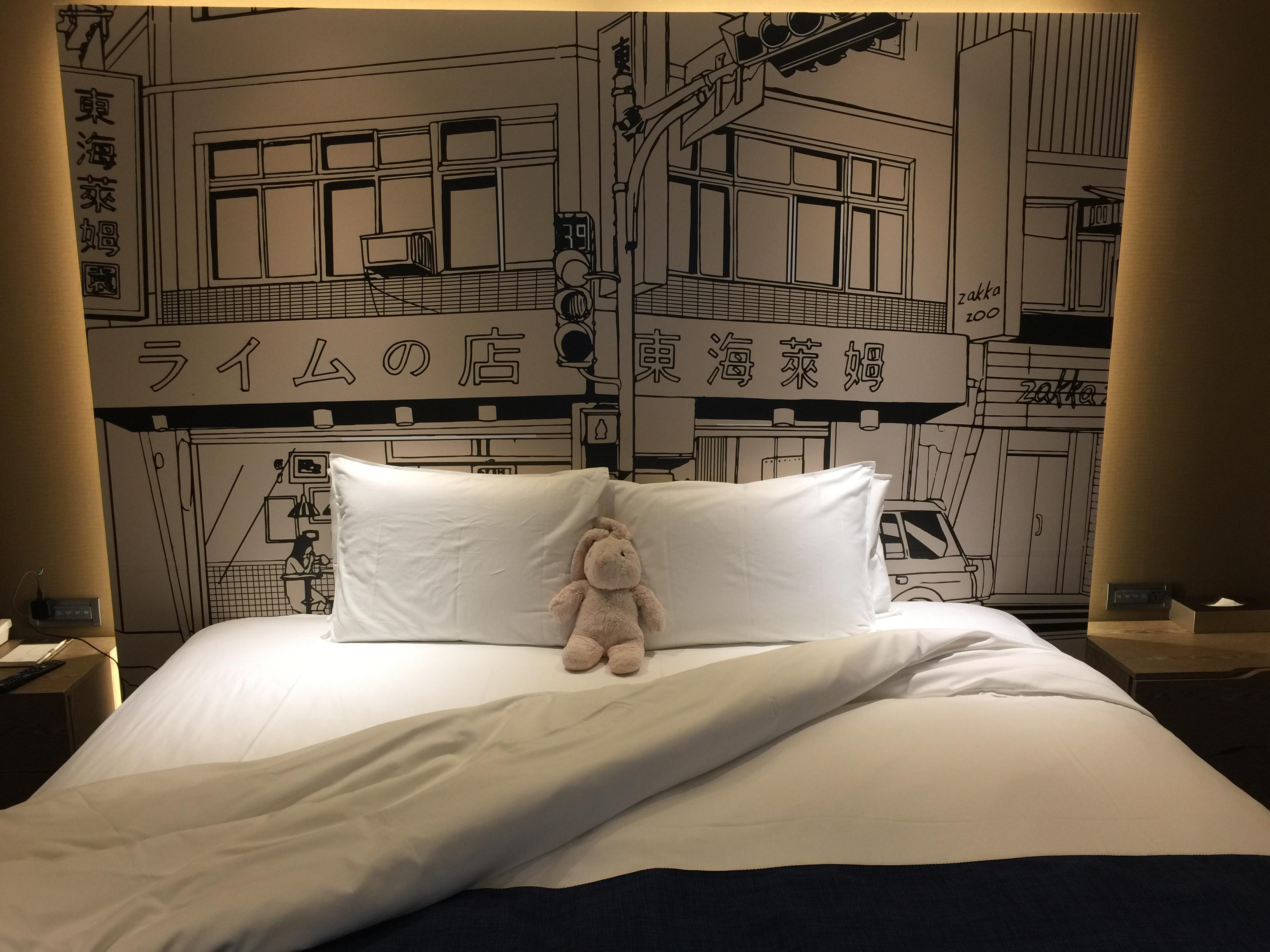 Green World Hotels Zhongxiao In Taipei Hotel Rates Reviews On Orbitz