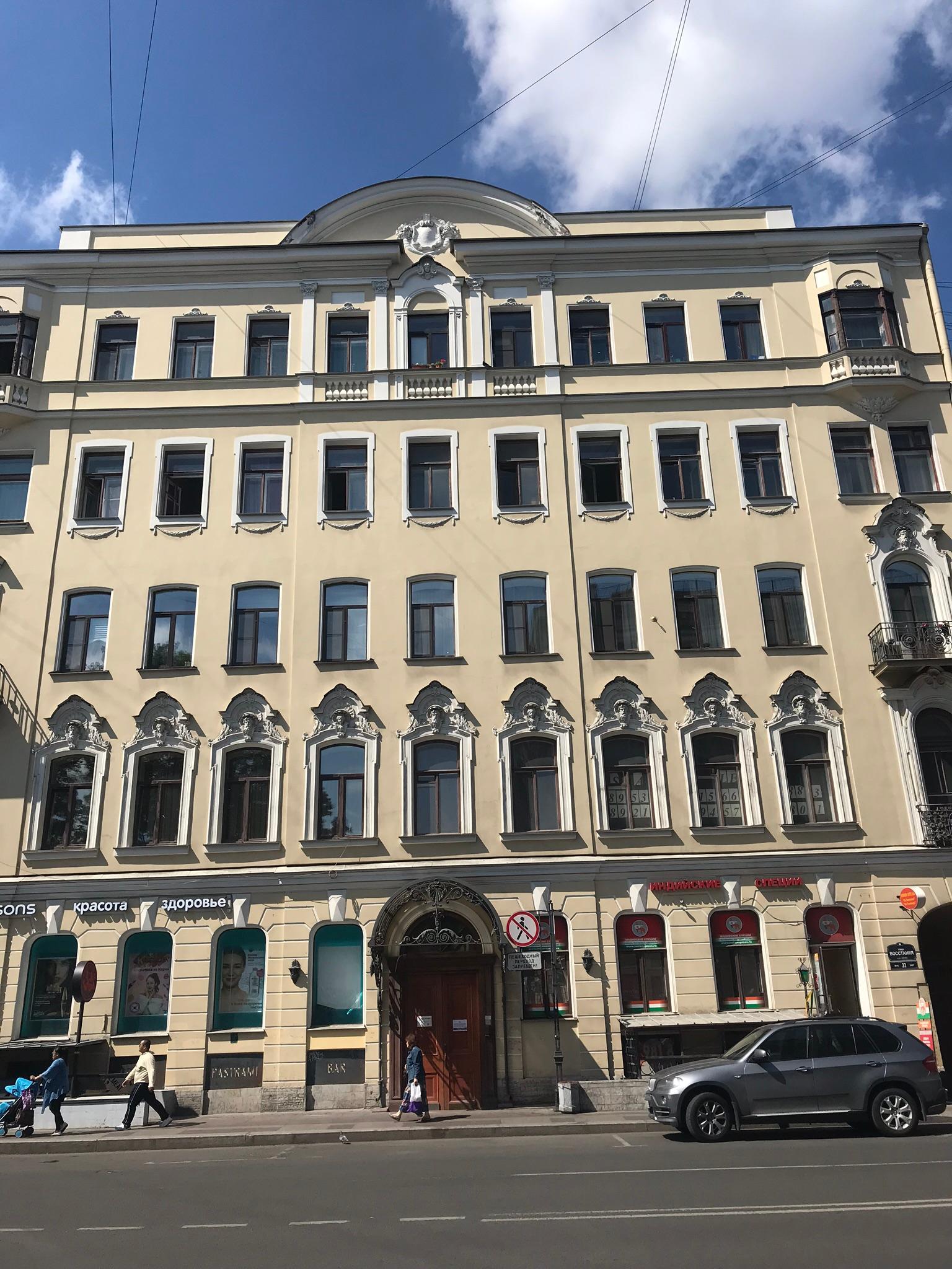 Venäjä Places I would like to go.
