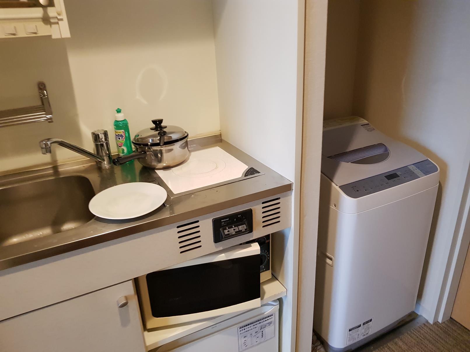 Washing Machine in HotelRoom